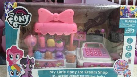 小猪佩奇曲奇冰淇淋饮料贩卖机玩具