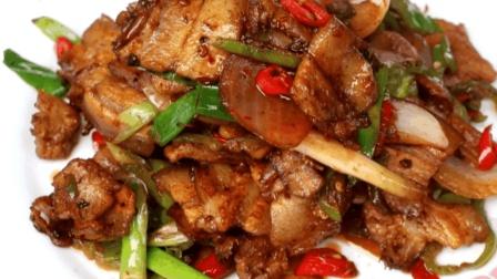 最爱吃回锅肉的你, 知道怎么做才好吃吗