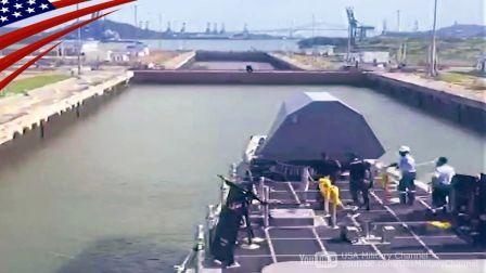 美国海军-独立级滨海战斗舰LCS-12奥马哈号-通过巴拿马运河-延时摄影