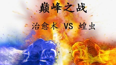 游聚《拳皇98C》三问大战(300)