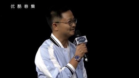 《鹤唳华亭》导演杨文军 主演罗晋项目推荐
