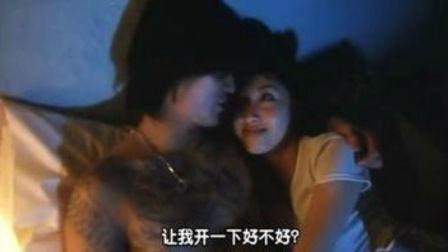 古惑仔系列全十部之龙争虎斗 战无不胜  潜规则美女女秘书微电影11F