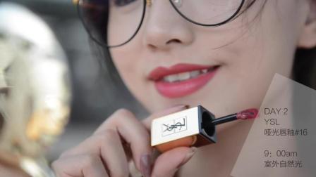 女生最爱的春夏温柔色号, YSL新款唇釉测评