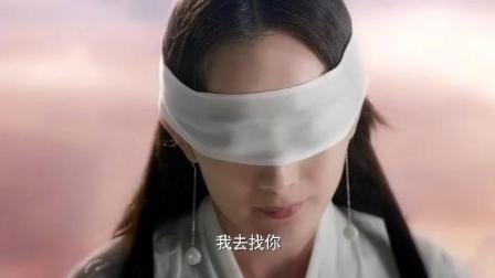 杨幂为断情, 不惜跳诛仙台, 赵又廷紧随身后