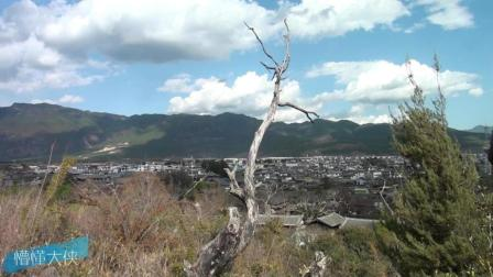 行者日记: 涑河古镇后山不是很高, 但是能看完古镇全景