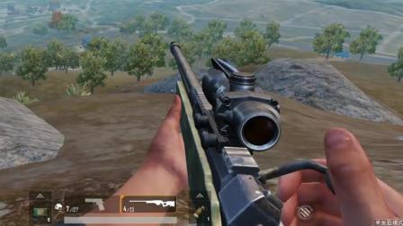狙击手麦克: 一路盲狙成功吃鸡, 正面刚枪我怕过谁!