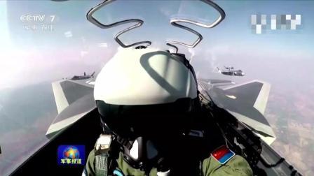 """中国空军多型战机成体系连续""""绕岛巡航"""""""