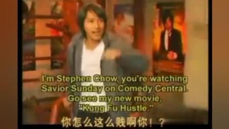 """外国人采访周星驰时问到""""你们中国人能否看懂曲奇饼干上的英文。"""