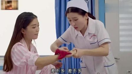 极品女士: 实习护士给莎莎吊水, 一边手抖一边尖叫!