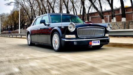苑叔聊红旗L5: 试驾中国品牌最贵的轿车