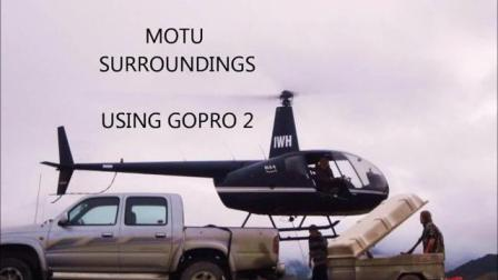 直升飞机低空冒险狩猎, 好险!
