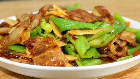 回锅肉一直做不好? 其实有诀窍, 今天川菜厨师把做法全部告诉你