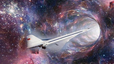 虫洞科普: 宇宙隐藏无数虫洞, 连接不同时空, 找到能直接穿越?