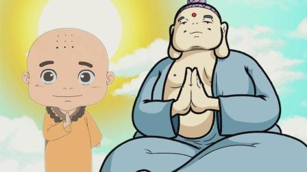 :我月薪3000能找到女朋友么 佛祖这番话让唐僧醒悟了