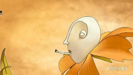 植物世界中的悲欢离合 这个法国动画短片太诡异了