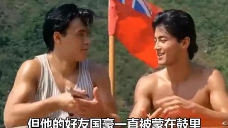 李小龙儿子李国豪首部港产动作片, 经典!