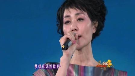 王菲春晚版《传奇》虽不是原唱, 但却唱出了相爱的两个人终生相守的信念