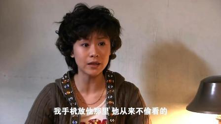 双面胶: 丽鹃告诉母亲她想要的生活是自由,亚平从来不看她的手机