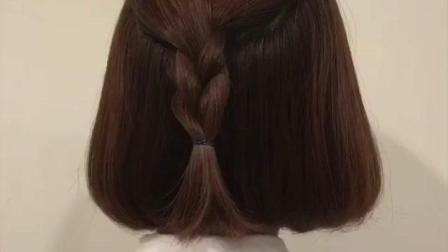适合短发女生的一款易学编发