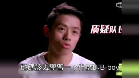 罗志祥「亚洲舞王」遭质疑 选手狠呛他根本不懂