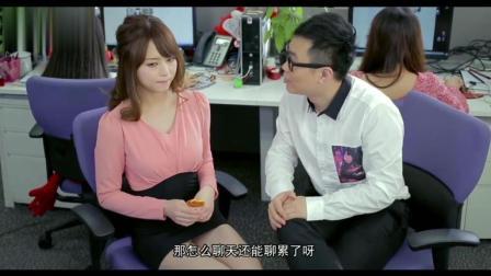 屌丝男士 吉泽老师被大鹏疯狂撩动, 为什么却一脸疲惫的样子