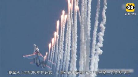真正大国空军! 中国这种战机数量超过欧洲总和, 是日本三倍!
