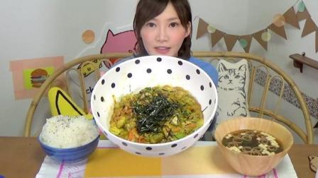 【木下ゆうか】Combined Avocado   Kimchi & Cheese.. 4 Ric - 1.KBANG】