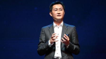 全球最伟大50名商界领袖 中国唯一入选马化腾
