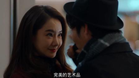 北京女子图鉴:陈可痴迷艺术家男友,不料对方却连咖啡都买不起!