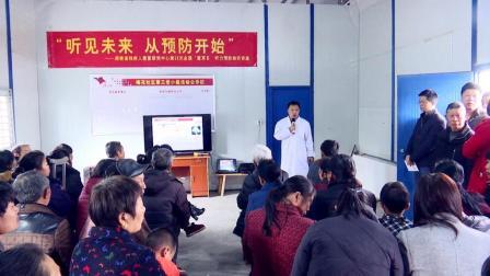 预防听力残疾从幼儿开始, 湖南省残疾人康复中心送知识进社区