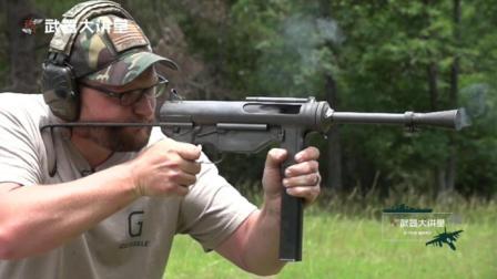 美国人也会抄袭, 二战时期, 美国抄袭英国斯登冲锋枪的M3式黄油枪
