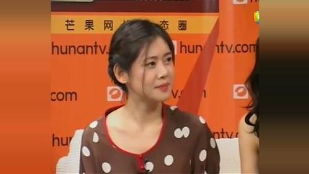 秋瓷炫被问为何不嫁给韩国男人, 一句话惊讶全场, 太实在了!