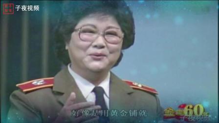 中国女高音歌唱家马玉涛《马儿呀你慢些走》, 太有气势了