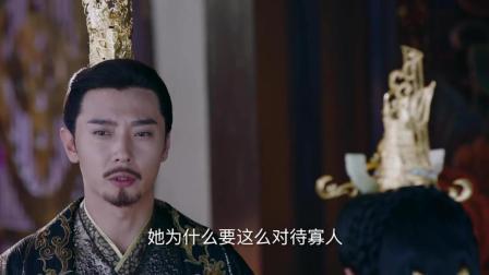 独孤天下大结局 隋文帝杨坚四处寻找独孤皇后伽罗, 独孤皇后却不愿见杨坚