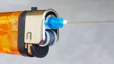 牛人脑洞真大, 打火机上加针头制成这种工具, 用法真是想不到