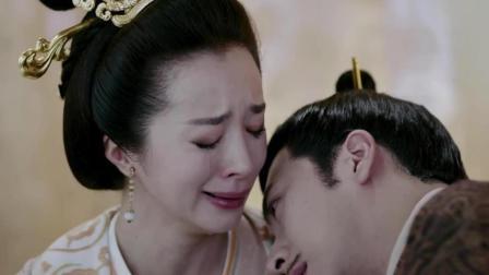 独孤天下大结局, 杨丽华问独孤伽罗, 如果上天重来一次, 伽罗会选择跟谁在一起