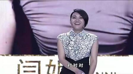 闫妮直言: 我与张嘉译不得不说的故事, 杨澜都听呆了