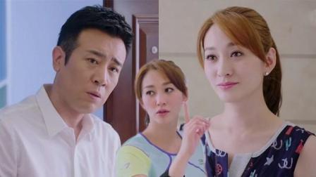 中年版《浪漫满屋》, 李小冉《下一站别离》上演契约婚姻