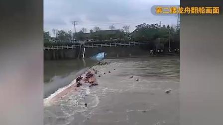 广西桂林2龙舟演练突翻船, 已致11人死亡多人失联