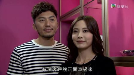 栋仁的时光粤语版05
