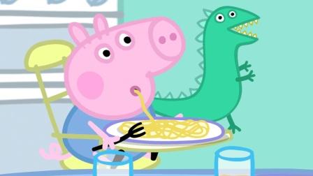 小猪佩奇 精选 | 猪爸爸会读心术- 乔治只要哼唧一声, 爸爸就知道乔治是什么意思了