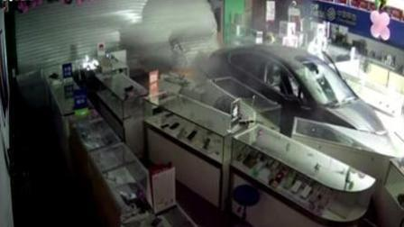 轿车深夜冲进手机店 守夜人当天挪床躲过一劫