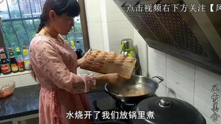 教你这样做西红柿饺子, 老公每次都能吃3大碗, 配方做法告诉你