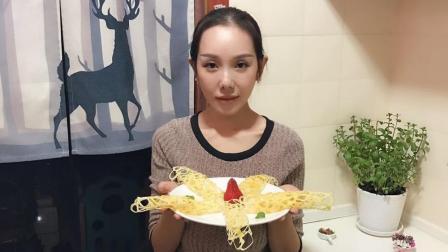 厨娘美食: 当蕾丝蛋卷遇到慕斯酸奶, 美丽又浪漫的下午茶闪亮登场