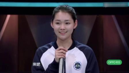 校服女生现场演唱刘胡轶的《从前慢》惊艳了现场 评委连连称赞!