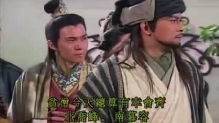 《天龙八部》: 鸠摩智看见乔峰那种惊喜的神色, 以为乔峰很菜?