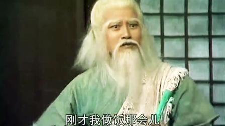 洪七公第一次施展降龙十八掌, 引起黄蓉的怀疑