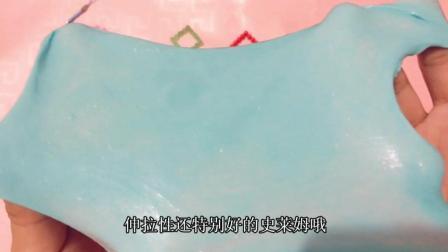 无硼砂无胶水自制蓝色史莱姆, 只需要加入一点点牙膏, 少量清水