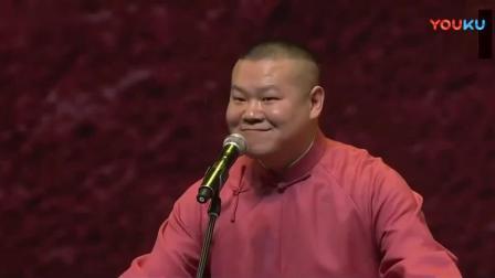岳云鹏说电视台不让播的相声, 笑点高度密集, 台下明星大腕笑惨了! 太搞笑了