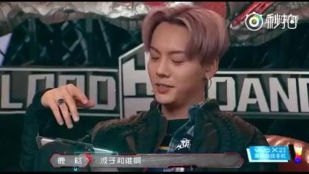 热血街舞团: 让宋茜陈伟霆和鹿晗听到名字就尖叫的舞者, 就是他吗?